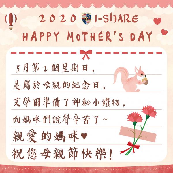母親節快樂♥♥♥